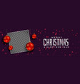 merry christmas red balls banner design vector image