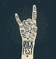 rock festival poster flyer vector image vector image