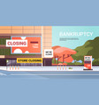 empty shopping mall with store closing sign vector image vector image