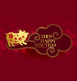 happy chinese new year pig background vector image vector image