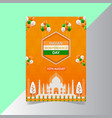 india independence day 15 august celebration new