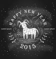 Vintage Happy New Year 2015 Typographical elements vector image