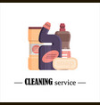 cleaning service set house cleaning tools vector image vector image