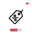 discount tag icon vector image vector image