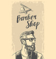 hipster shave haircut in barbershop vector image