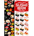 japanese cuisine menu sushi and rolls vector image vector image