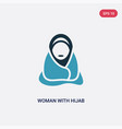 two color woman with hijab icon from other vector image vector image