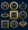 vintage monograms set of h letter vector image