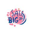 big sale 20 percent off logo template special vector image vector image
