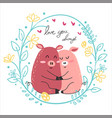 cute drawing couple pink pig lover hug together vector image vector image