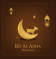 eid al adha mubarak - luxury card