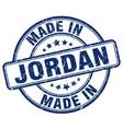 made in jordan vector image vector image