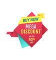 mega discount with up to half price phrases poster vector image vector image