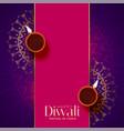 attractive happy diwali festival background vector image vector image