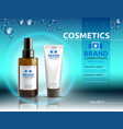 body serum and cream cosmetic ads template vector image