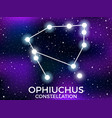 ophiuchus constellation starry night sky cluster vector image vector image