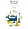 Stockholm set elements in the form of a circle vector image vector image
