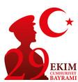 29 ekim cumhuriyet bayrami with turkish ataturk