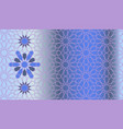 arabic background flowers and arabesque grid vector image