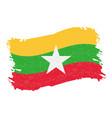 flag of myanmar grunge abstract brush stroke vector image vector image