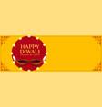 happy diwali yellow banner with diya design vector image vector image