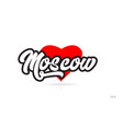 moscow city design typography with red heart icon vector image