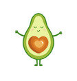cute cartoon avocado want to hugs greeting card vector image