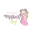 happy mothers day greeting card template stylized vector image vector image