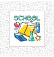 school objects design with seamless pattern vector image