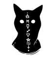 spooky cat silhouette with alchemical symbols vector image vector image