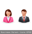 business Person Avatar icons vector image vector image