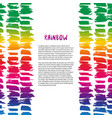 colorful rainbow texture decoration template for vector image vector image