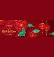 red mid autumn banner papercut asian decoration