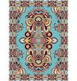 Seamless Carpet Design vector image