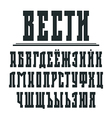 Bold serif font in retro newspaper style vector image vector image