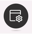 browser - icon vector image vector image