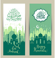 Muslim abstract greeting banners vector image vector image