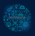 physics round blue science and education vector image vector image