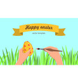 happy easter tamplate vector image vector image