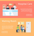 hospital care and waiting room vector image vector image