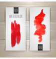 Bright red watercolor brush strokes vector image