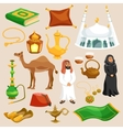 Arabic Culture Set vector image vector image