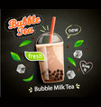 bubble milk tea in cup with tapioca on blackboard vector image
