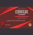 certificate of achievement retro template 3 vector image vector image