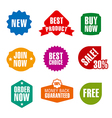 set of advertising and promotion colored banners vector image vector image