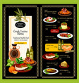 greek restaurant cuisine menu template vector image vector image