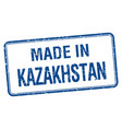 made in kazakhstan blue square isolated stamp vector image vector image
