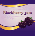 blackberry jam label design template vector image vector image
