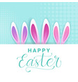 cute happy easter greeting card with creative vector image