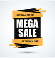 mega sale banner special discount template vector image vector image